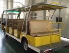 西安电动观光车回收 四轮车回收 老爷车回收 燃油观光车回收