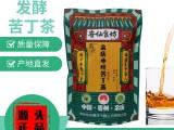 2021睿仙食坊余慶小葉苦丁茶誠招全國代理經銷商