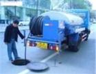 海运仓疏通下水道马桶