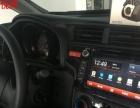 专车专用DVD导航安装 烟台专业导航施工店 车载GPS升级