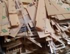 静安区有机玻璃回收电话-上海各种塑料雕刻模型回收废弃处理
