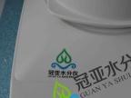 【揭秘】使用冠亚牌玉米测水仪提高玉米收益