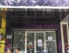 西充县安汉大道二段商业街
