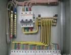 电路维修 电路跳闸维修 水管水电漏水维修安装检测