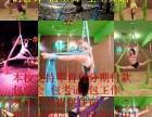 九江钢管舞成品舞蹈培训 日韩爵士舞蹈培训