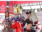 东莞南城帆歌卡通人偶服装出租兼职卡通人偶表演等
