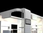 杭州及周边展会展台设计 展位设计搭建 标展及特装