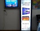 辽宁阜新 提供专利滚动广告牌生产技术 诚招加盟代理