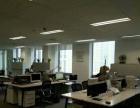 华夏银行写字楼 2300平米