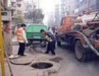 保定/安新抽粪 清理化粪池 清洗污水管道 市政管道清理