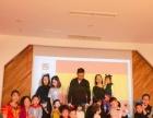 温州梦多多小镇贝贝赞早教中心满月早教周岁开始托班