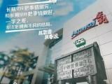安利纽崔莱北京大兴柜台地址 北京大兴安利专卖店送货