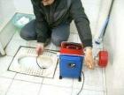 南川区专业疏通管道,厕所,地漏等