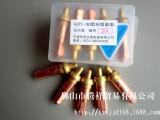 批发丰宏割嘴 优质丙烷割嘴 2割嘴 G01-30环形割嘴 型号全