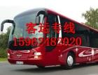 15962482020(苏州到烟台的汽车)发车时刻表发车时间