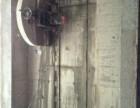 楼板承重墙切割涿州专业楼板切割