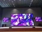 广西聚星LED显示屏批发与安装工程