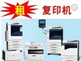 维修 复印机 打印机 出租 监控安防安装东莞连锁