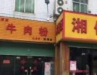 龙华观澜东王步行街路口牛肉粉店铺转让