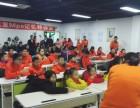 大莲塘社区辅导机构提升孩子专注力