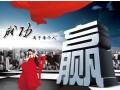 北京中基教育机构 网教学历秋季开始招生中 签订协议 无忧