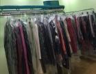 (专业洗衣 )衣物 窗帘 坐垫 皮革 价格优