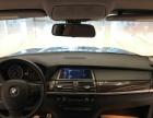 宝马 X5 2011款 xDrive35i M运动型-个人一手车