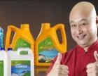 千域洗洁精设备加盟 汽车用品 投资金额 1-5万元