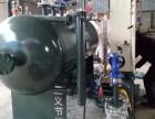 蒸汽回收机凝结水回收设备