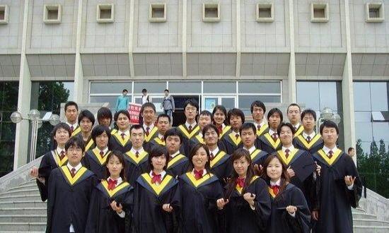 2015夜大/函授/脱产 半功半读/全日制教育