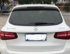 个人的新车奔驰GLC260白色婚车