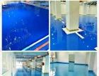 超光超平耐磨地坪漆工程 密封固化剂 环氧树脂地坪漆
