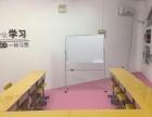 黄岛特长班舞蹈班外语班培训机构托管班转让