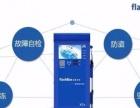 【共享自助洗车】加盟/加盟费用/项目详情