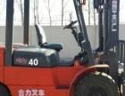 低价转让全新合力三吨四吨叉车手续齐全