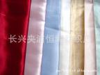厂家直销印花 染色 特宽 细纹 有光 色丁 长期供应 色丁厂家