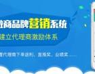 微商管理系统广州开发商