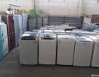家电维修空调热水器壁挂炉洗衣机维修服务