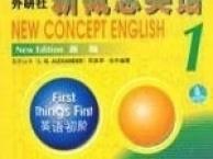 青浦英语培训零基础入门上海亿时代教育小班