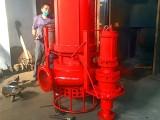 大型绞吸式高耐磨深水抽沙泵