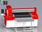 大小型**打印机,不同材质平板彩印机