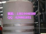 50吨塑料材质储罐,50吨pe储罐,50吨塑胶储罐,50吨塑料贮