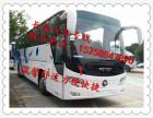 ((台州到周口的客车+直达))时刻表 15258847890