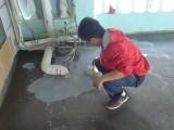 中山东凤专业提供粉刷批灰,防水补漏工程
