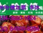 北京哈哈镜鸭脖店加盟|北京哈哈镜鸭脖加盟费多少