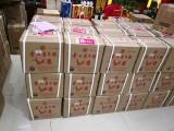 虹口區煙酒回收,虹口區名酒回收地方,上海虹口區回收禮品