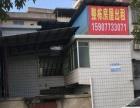 出租叠彩-大河乡300平米厂房4000元/月
