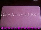 生产供应PU慢回弹海棉背枕垫/沙发坐椅背