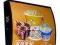 荆州本地专业生产超薄灯箱,磁吸灯箱,卡布灯箱系列