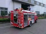厂家生产定做多用途水灌消防车 货到付款